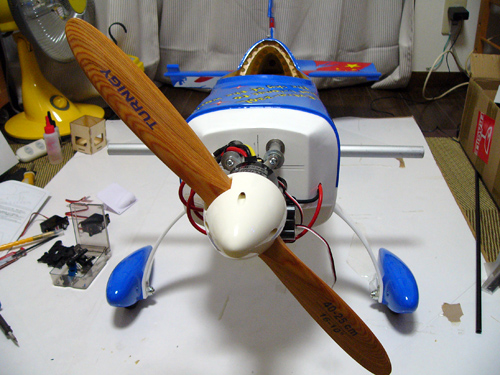 TURNIGY Cherry wood 16×10 propeller