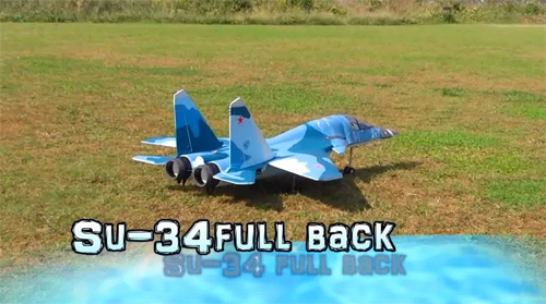 SU34フルバック
