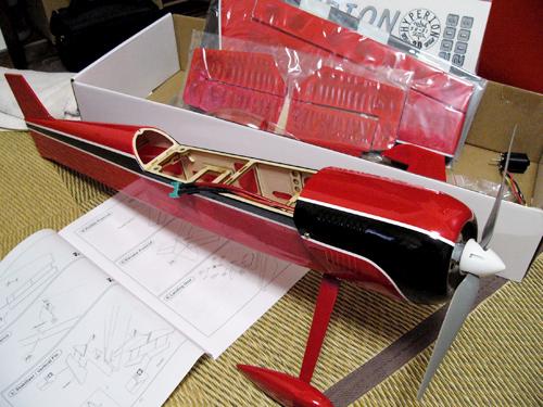 Hyperion SU31-10e 3D