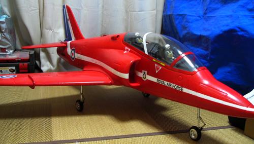 FLY FLY BaE Hawk (Red Arrow) 90mm EDF
