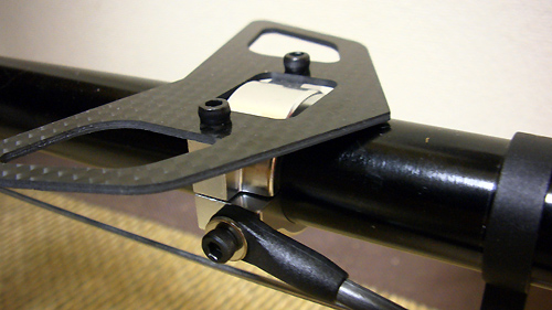 ALIGN T-REX550E 3G CNC Horizontal Fin Holder