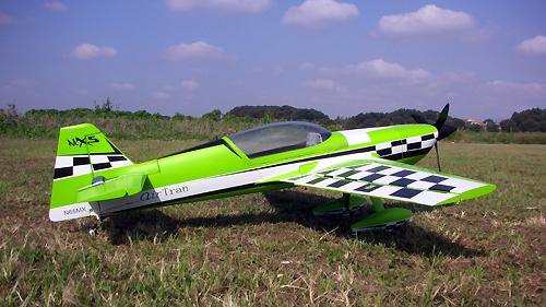 HobbyKing MX2 Green 3D 1400mm EPO (PNF) 初飛行動画