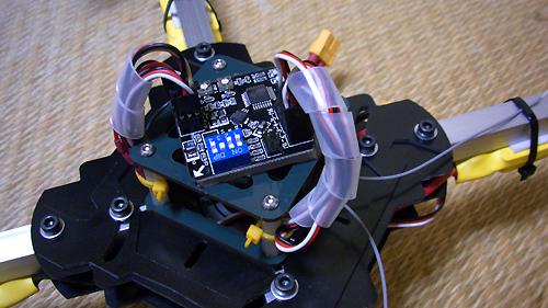 EAGLE N6 Multicopter Controller Board