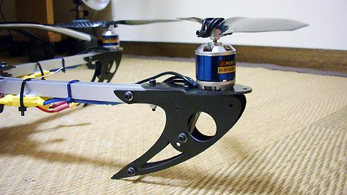 MK X525 V3 Quad-Rotor フレーム脚