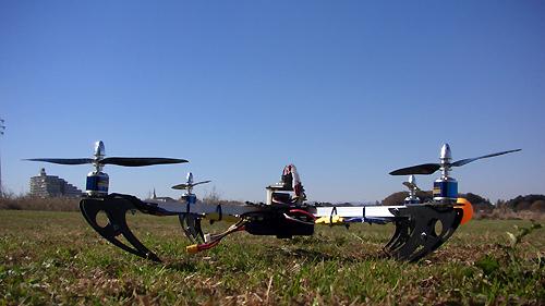 MK X525 V3 Quad-Rotor の飛行