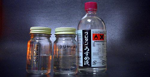 2液式ウレタン塗料