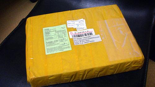 小汚い梱包 from china