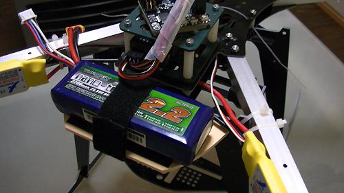 Frog Style クワッドコプター リポマウント