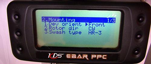 E-BAR PPCのMounting