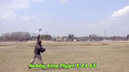 Flyjet X-83 飛行動画