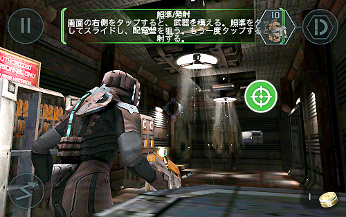 Dead Space Android版