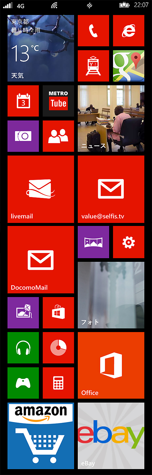 Windows Phone 8 Tile