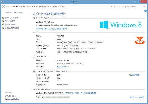 Teclast X98 Air  CPU 他