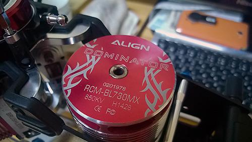 RCM-BL730MX 850KV ブラシレスモーター
