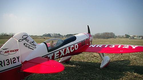 GEEBEE R-3 EPO 1400mm