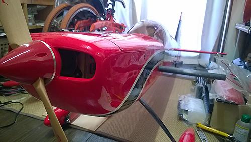 Goldwing MX-2 72inch 完成♪