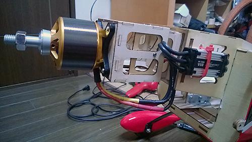 Goldwing MX-2 72inch モーター&アンプ