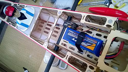 Goldwing MX-2 72inch 内部