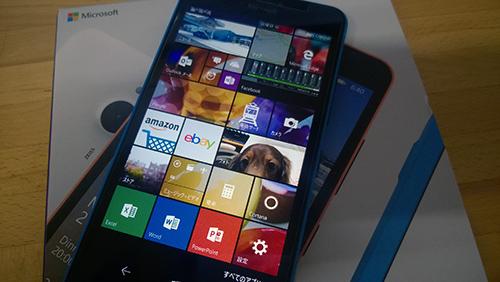 Microsoft Lumia 640 XL Dual SIM タイル画面