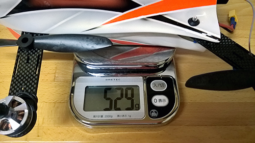 RJX CAOS 330 全備重量