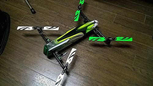 Assault Reaper 500 復活!
