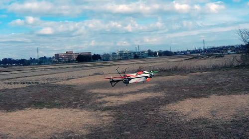 RJX CAOS 330