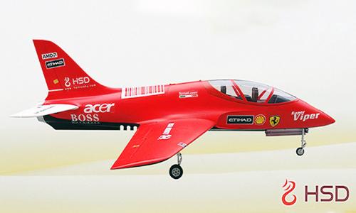 HSD Red Ferrari 105MM EDF Super Viper