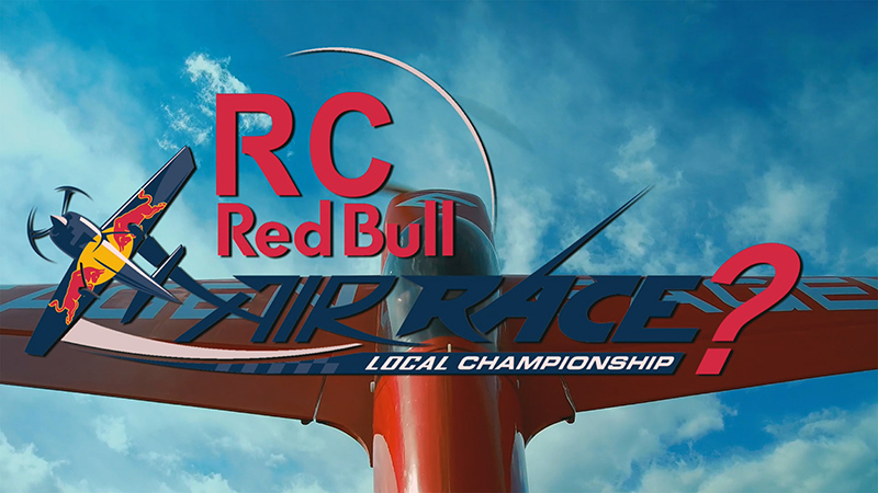 Red Bull Air Race RC edition?