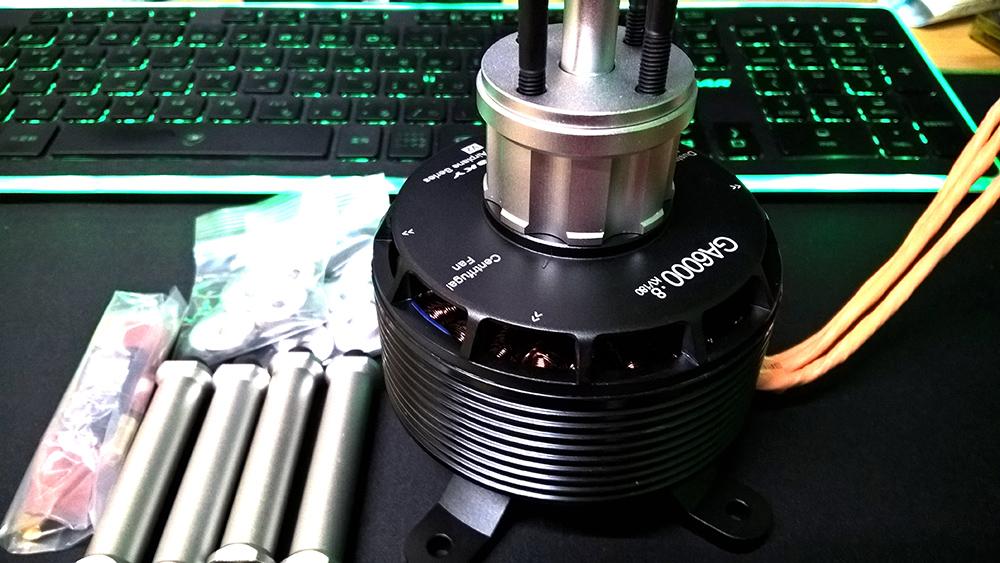 Dualsky GA6000.8 180kv