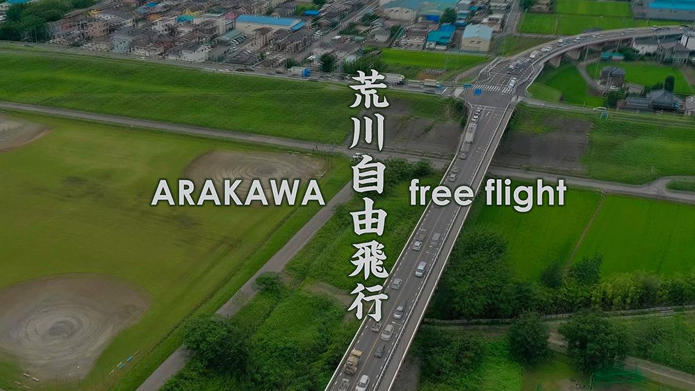 ARAKAWA free flight