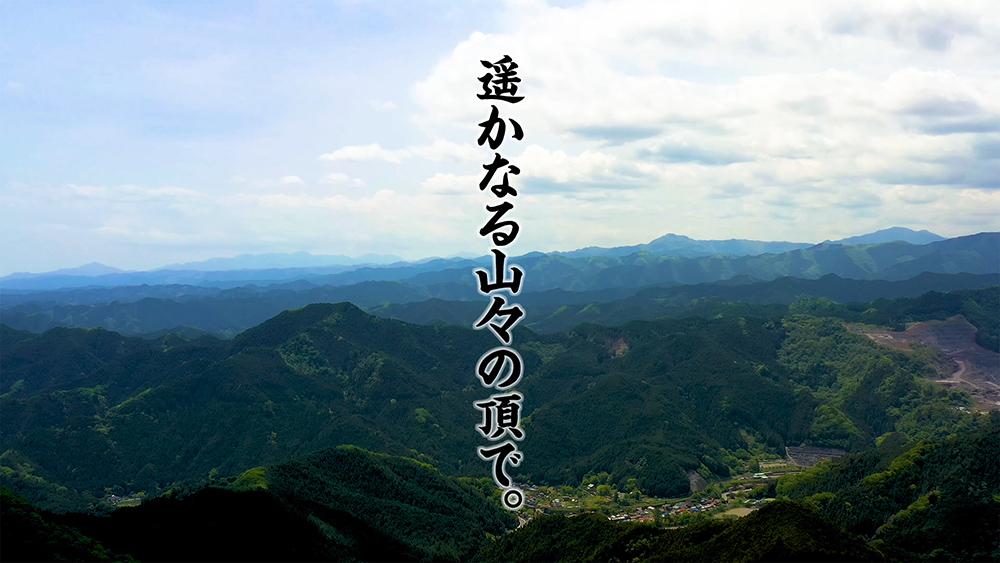 遥かなる山々の頂で。- DJI Mavic2Proにて空撮