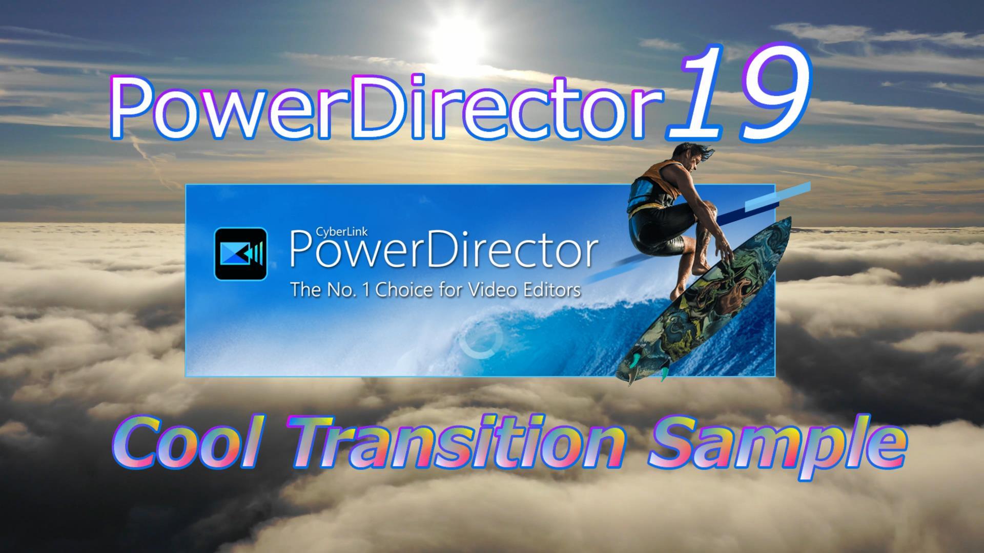 PowerDirector 19に新たに加わった30種のトランジションからかなり使えそうな13種類をサンプル動画にしました