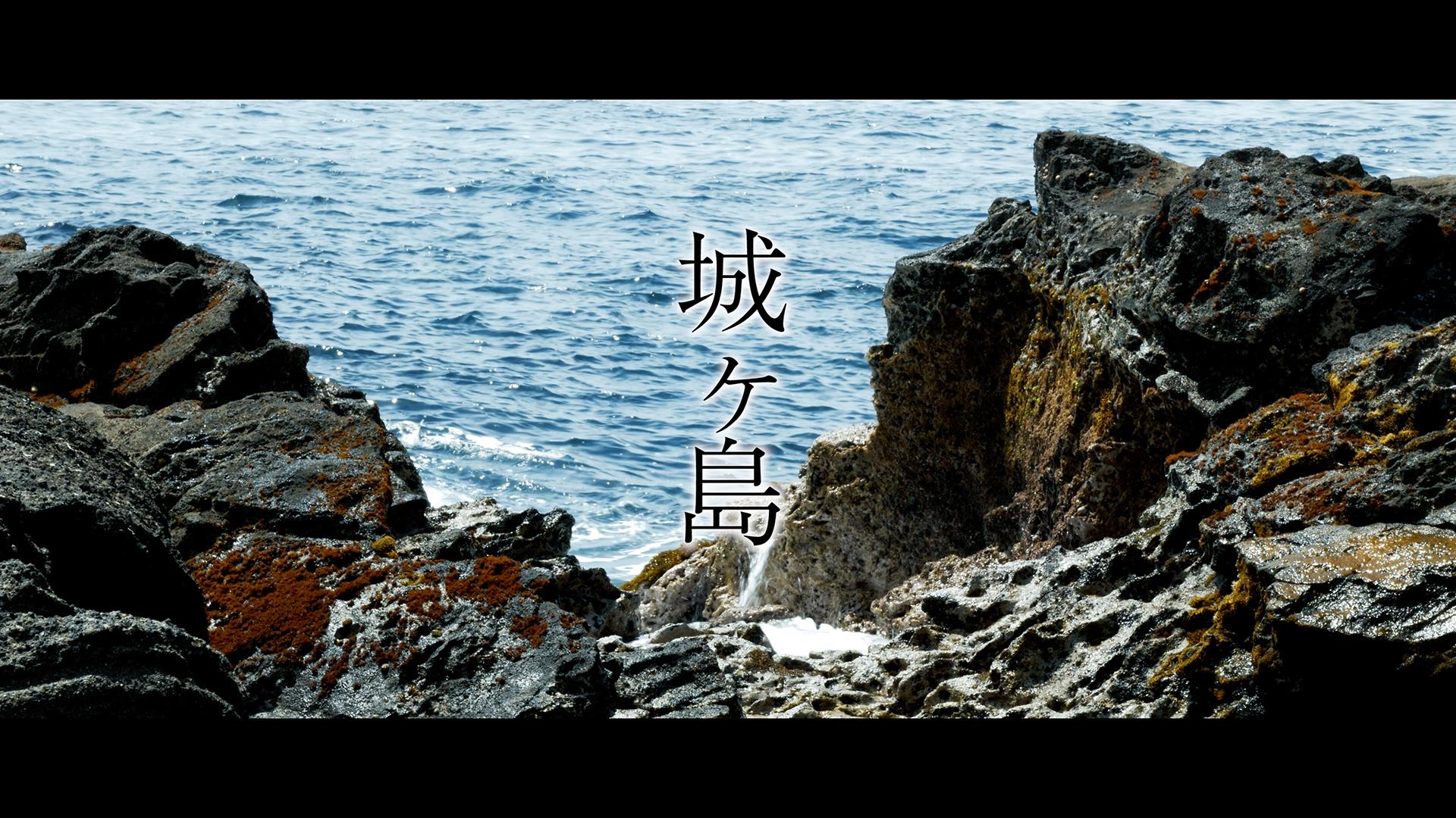 楽しい空撮「城ヶ島」 - DJI Mavic 2 Proで空撮 2021年4月